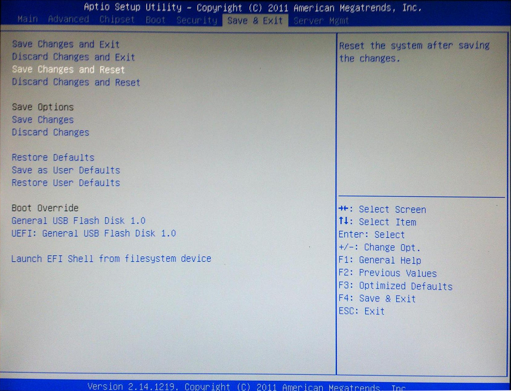 Screen RC300 UEFI saveexit.png